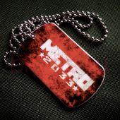 Жетон Красной линии Метро 2033